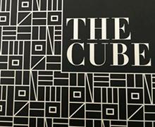 The Cube, Nishat Hotels