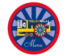 Thelay Wala
