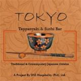 Tokyo Restaurant Lahore Logo