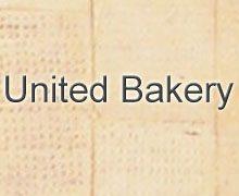 United Bakery Karachi Logo