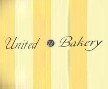 United Bakery, F-6 Markaz Islamabad Logo