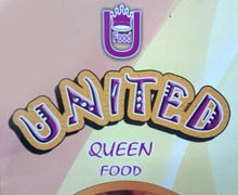 United Queen Karachi Logo