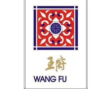 Wang Fu Islamabad Logo