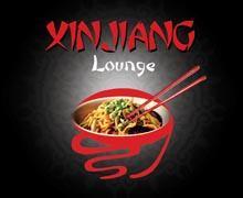 Xinjiang lounge Karachi Logo