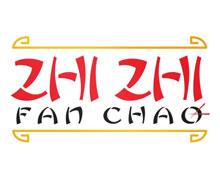 Zhi Zhi Fan Chao